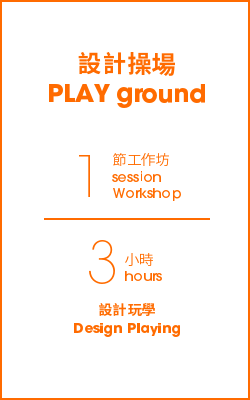 play ground card